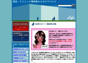 medijimu.net