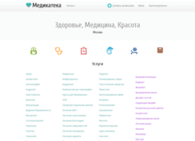 medikateka.ru