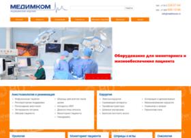 medimcom.ru