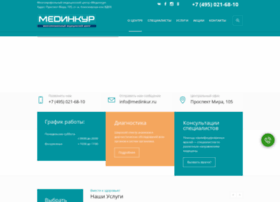medinkur.ru