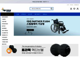 medinshop.com