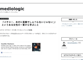 mediologic.com