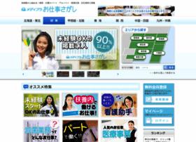 medipla.net