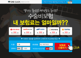 medisearch.kr