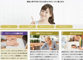 medisuv.com