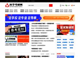 medkaoyan.net