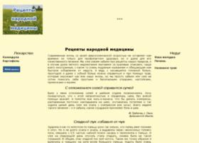medkg.ru