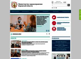 medkirov.ru