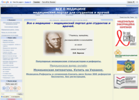 medkniga.ucoz.net