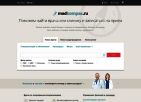 medkompas.ru