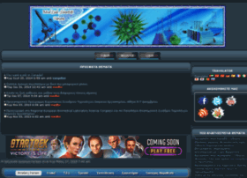 medlabsc.free-forums.biz