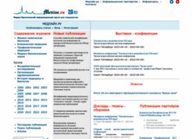 medline.ru
