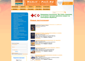 medlit-post.ru