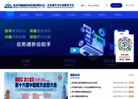 medmeeting.org