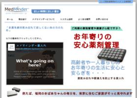 medminder.jp
