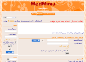 medminia.77forum.com
