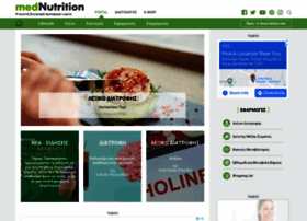 mednutrition.gr