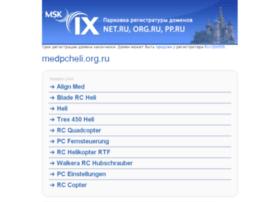 medpcheli.org.ru