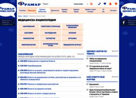 medpedia.framar.bg