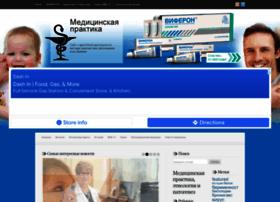 medpractik.ru
