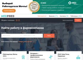 medpred.ru