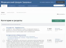 medprof.ru