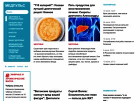 medpulse.ru
