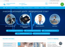 medre.ru