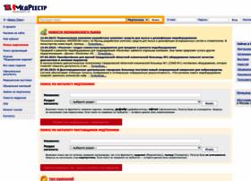 medreestr.ru