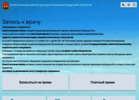 medreg.gov39.ru
