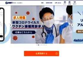 medrt.com