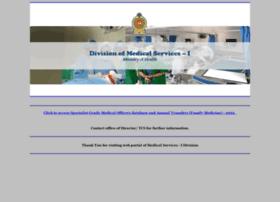 medserv.health.gov.lk