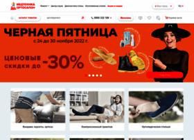 medsklad.com.ua