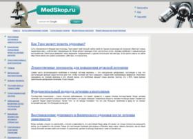 medskop.ru