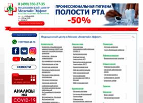 medstyle-effect.ru
