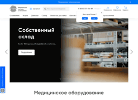 medsyst.ru