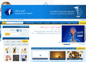 medtransacademy.com