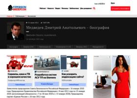 medvedev.viperson.ru