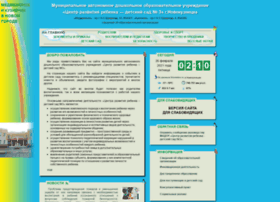 medvejonok-nk.ru