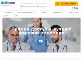 medviser.ru