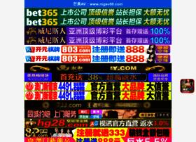 medwebguru.com