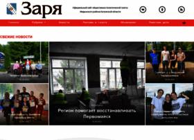 medyn-zarya.ru
