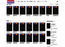 medyumanna.net