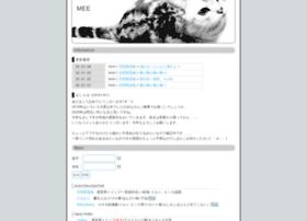mee.minibird.jp