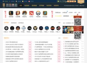 meebo.com.cn