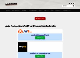 meegame.com