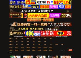meenmipage.com
