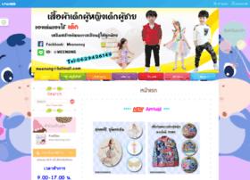meenong.com