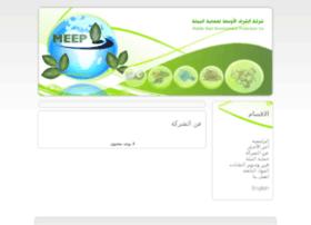 meepsa.com