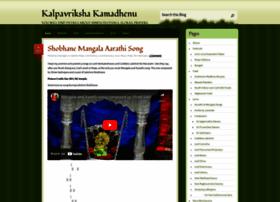 Meerasubbarao.wordpress.com